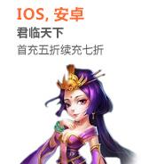 龙8娱乐官方网站下载安装_4折充值