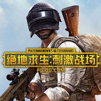 龙8娱乐官方网站下载安装_火热代练