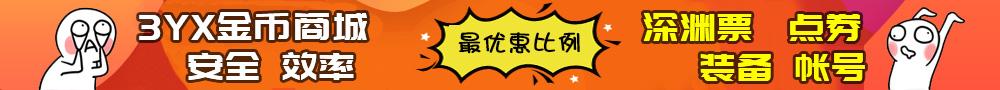 龙8娱乐_最实惠龙8娱乐币